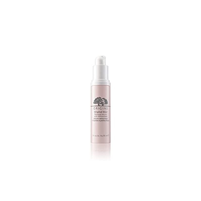 デクリメント記憶スリッパOrigins Original Skin Renewal Serum With Willowherb 30ml - 30ミリリットルとの起源は、オリジナルスキンリニューアル血清 [並行輸入品]