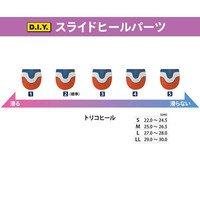 (ABS) ボウリング シューズパーツ スライドヒールパーツ トリコヒール#5 【ボーリングシューズ】 (Mサイズ(25.0cm-26.5cm))