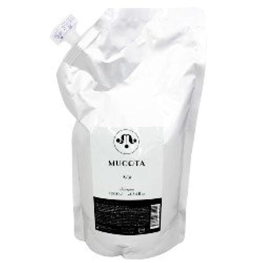 砂の追放する出くわすムコタ ホームケア シャンプー A/31 1000ml × 3個 セット 詰め替え用 MUCOTA Home Care