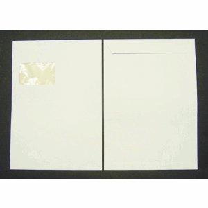 Blanke Versandtaschen Munken Lynx C4 120g/qm haftklebend Fenster VE=250 Stück zartweiß