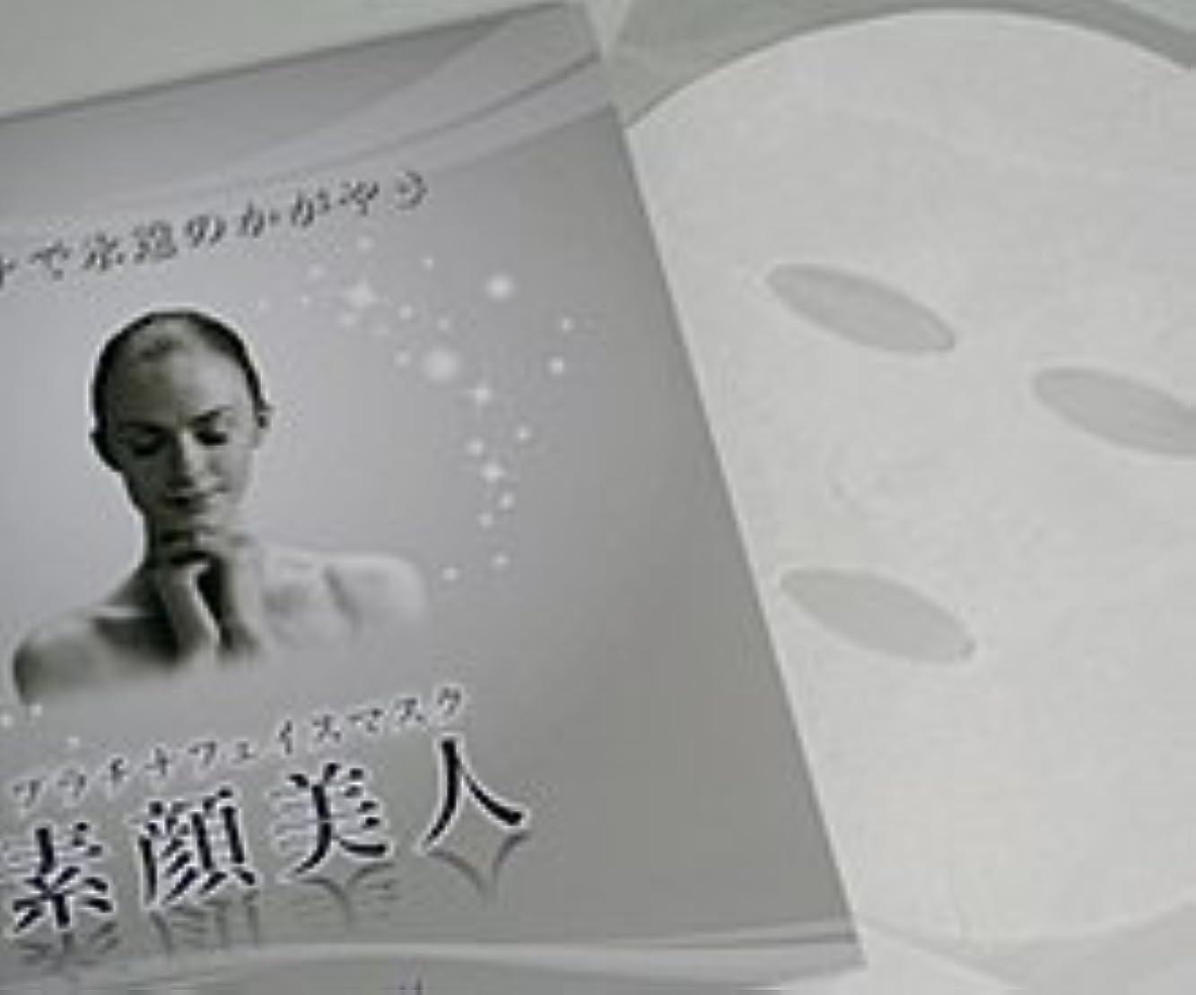 ファイバ舌路面電車プラチナフェイスマスク 素顔美人 (12枚入)