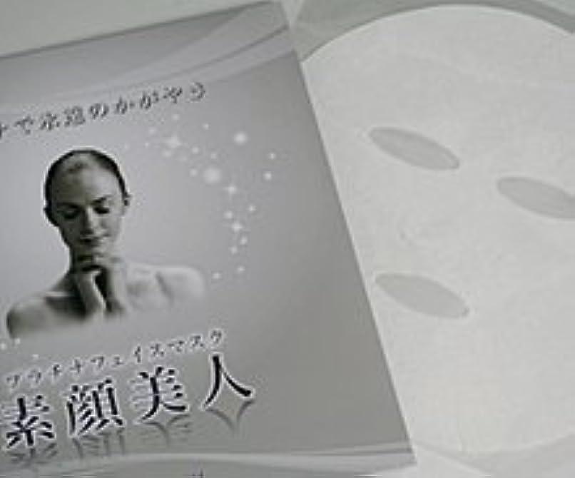 センチメートル悲しむ無実プラチナフェイスマスク 素顔美人 (12枚入)