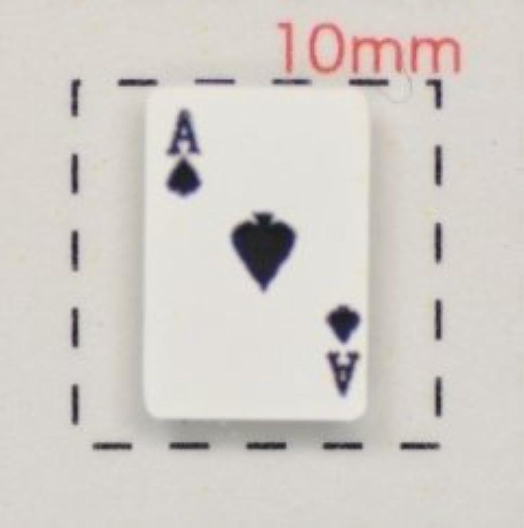 洞窟しおれた定説【トランプネイルシール】カード(1)スペードA/1シート12枚入