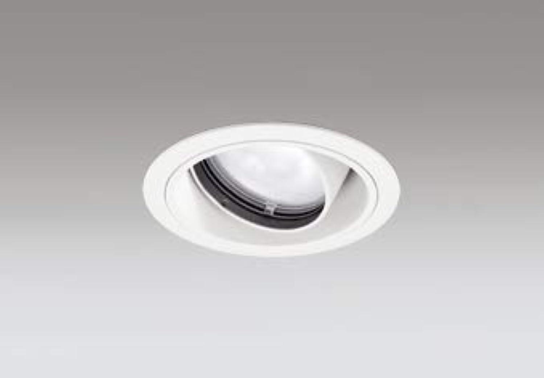 ODELIC LED高効率ユニバーサルダウンライト CDM-T35W相当 オフホワイト 15° 埋込穴Φ100mm 電球色 3000K M形 一般型 専用調光器対応 XD403507 (電源?調光器?信号線別売)