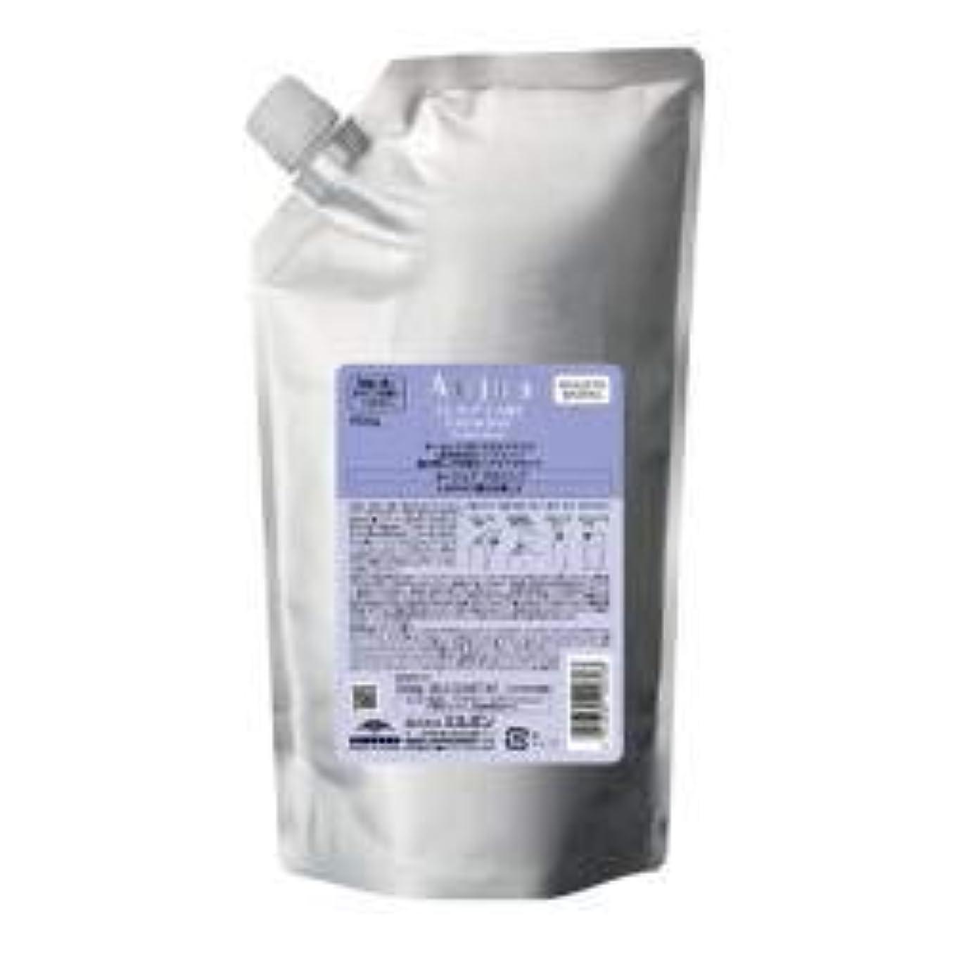 有彩色のベイビー成人期オージュア GR グロウシブ スカルプマスク(医薬部外品)(1kg)