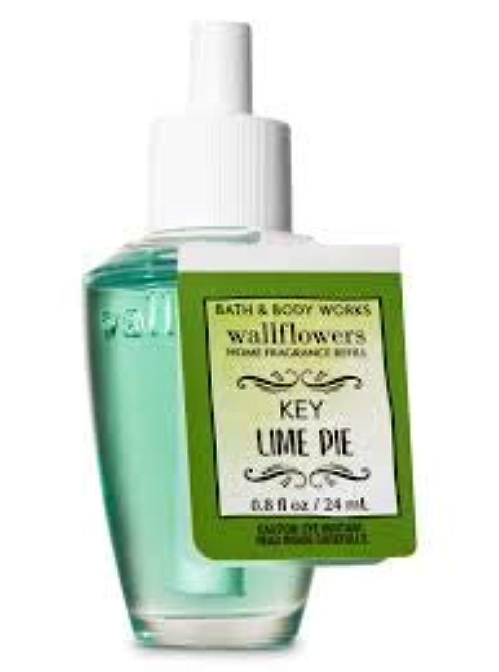宿命ダウン仕事【Bath&Body Works/バス&ボディワークス】 ルームフレグランス 詰替えリフィル キーライムパイ Wallflowers Home Fragrance Refill Key Lime Pie [並行輸入品]