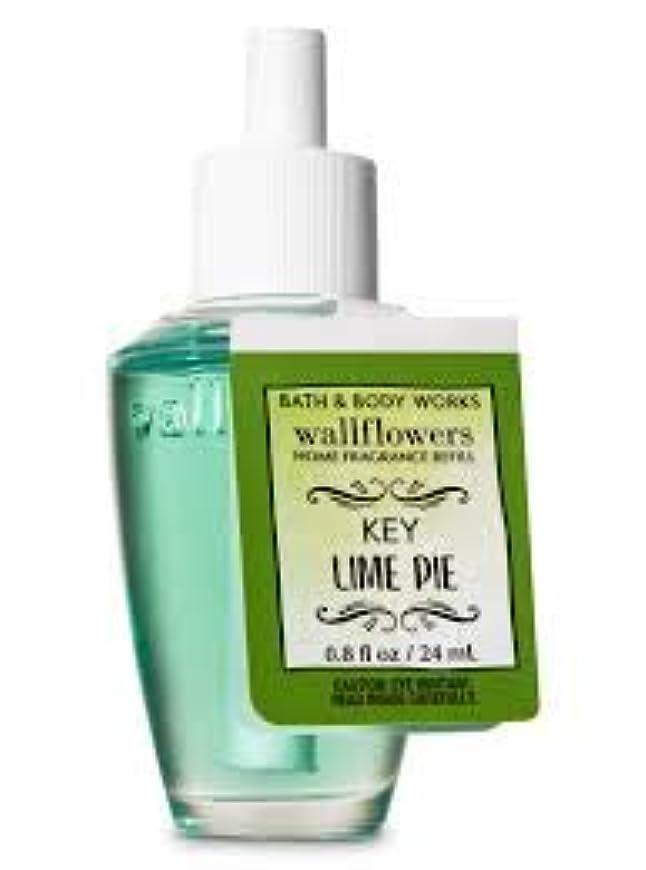 アクチュエータレザー肥沃な【Bath&Body Works/バス&ボディワークス】 ルームフレグランス 詰替えリフィル キーライムパイ Wallflowers Home Fragrance Refill Key Lime Pie [並行輸入品]