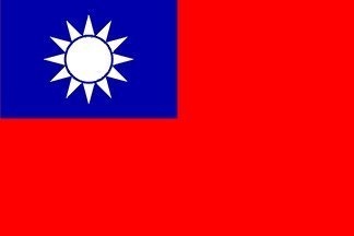 Taiwan (Republic of China) - Blue Sky, White Sun, and a Wholly Red Earth Flag 150cm x 90cm by 1000 Flags