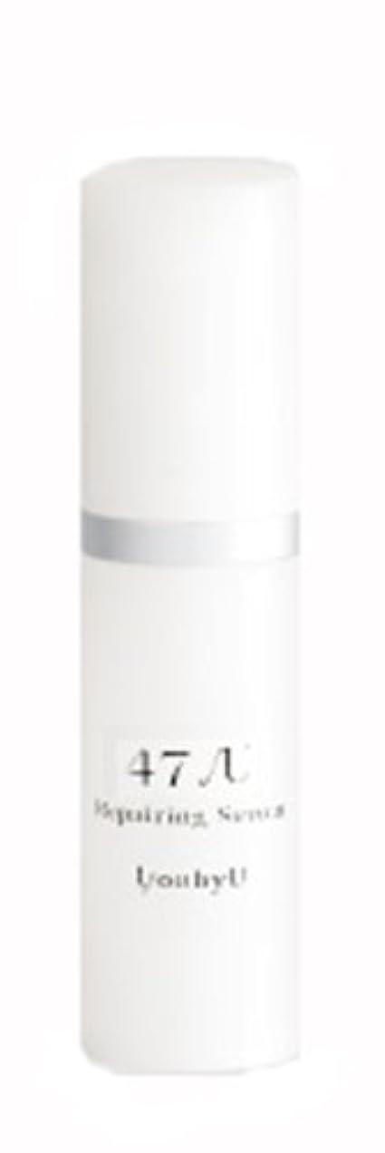 寝室を掃除する振動するブラウスユーバイユー モイスチャーベール 47/U トライアルサイズ