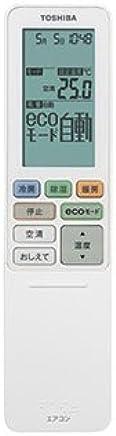 東芝 エアコン用リモコン WA-RA03EJ(43066054)