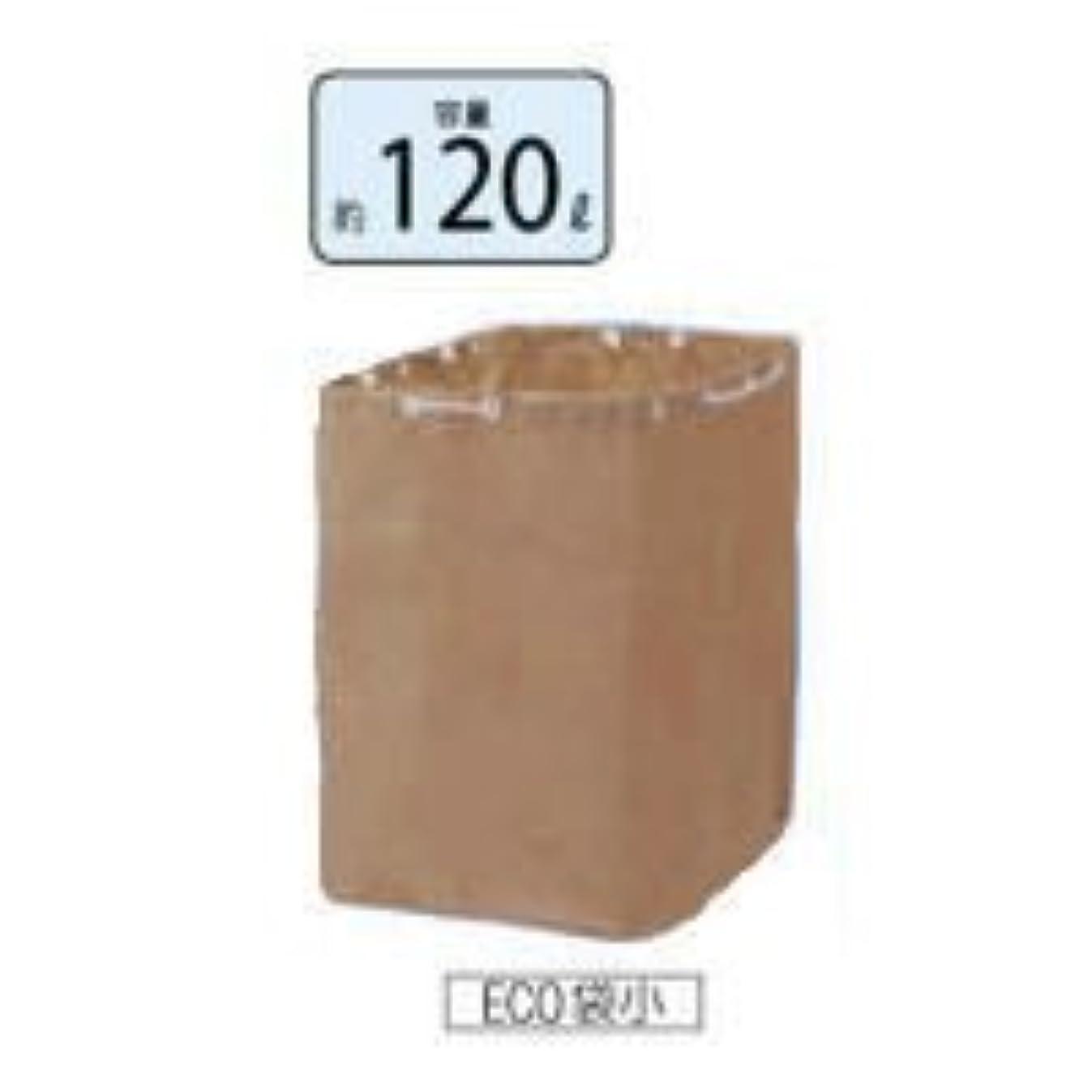 飢えた後方会話型山崎産業 清掃用品 コンドル リサイクルカートY-2 (ECO袋小) ブラウン