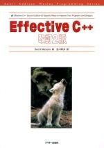 Effective C++ 【改訂第2版】      アスキーアジソンウェスレイシリーズ―Ascii Addison Wesley programming seriesの詳細を見る
