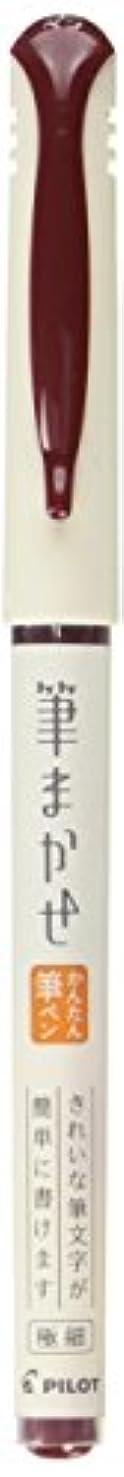 Pilot Pilot Color Brush Pen, Fude Makase in Retail Package, Sepia (PSVFM-20EF-SP)