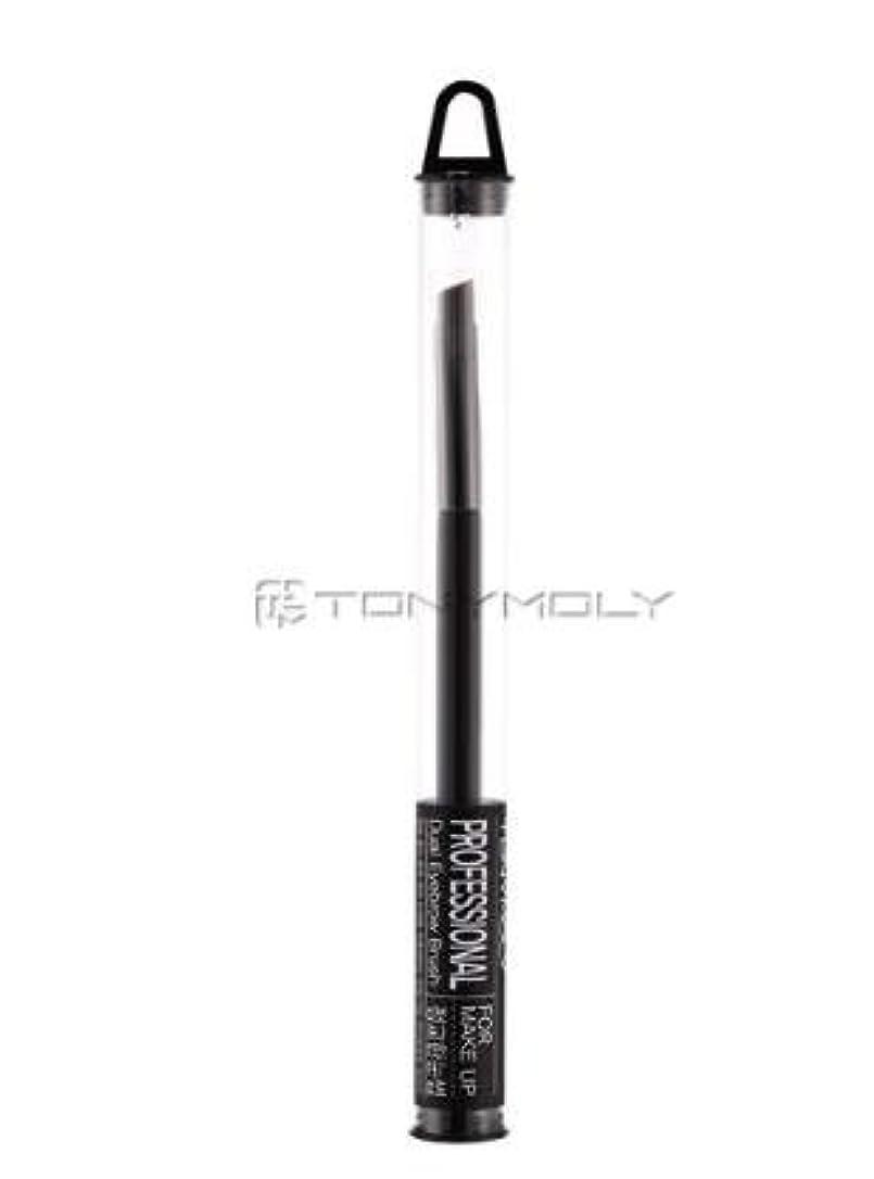 独特の男性一時停止TONY MOLY Professional Dual Eyebrow Brush トニーモリー プロフェッショナル デュアル アイブロウ ブラシ [並行輸入品]