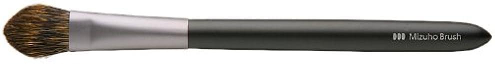 むしろ真鍮いらいらする熊野筆 Mizuho Brush アイシャドウブラシ