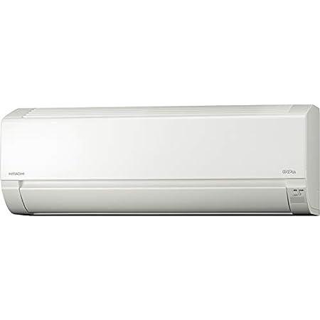 RAS-AJ25K-W 8畳程度 ルームエアコン 2020年モデル 白くまくん AJシリーズ 日立 HITACHI