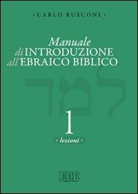 Manuale di introduzione all'ebraico biblico. Grammatica e morfologia (Vol. 1)