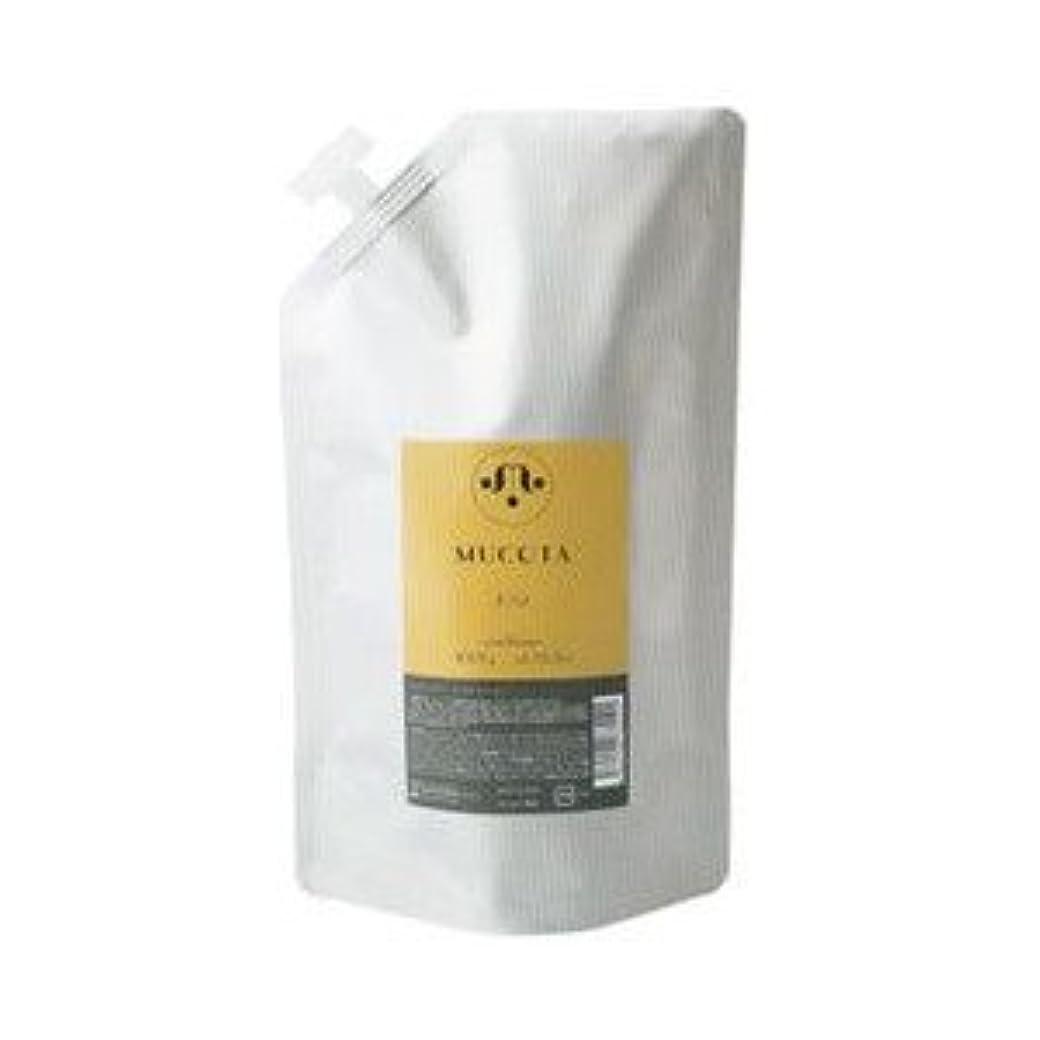 自然グリーンバック醸造所【X2個セット】 ムコタ K/52オリーブアルガン スーパースムース 1000g (詰替用)