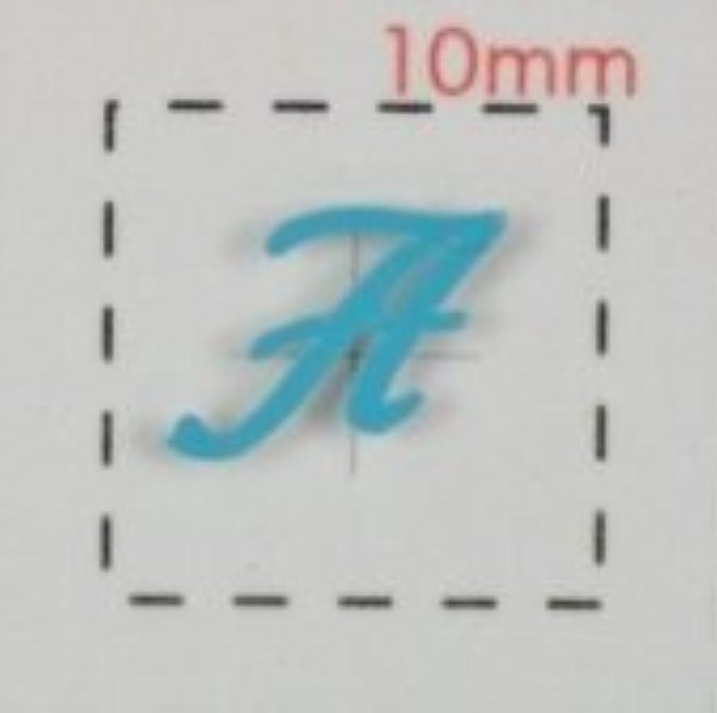パブ芸術リーンNameネイルシール【アルファベット?イニシャル】大文字ブルー( A )1シート9枚入