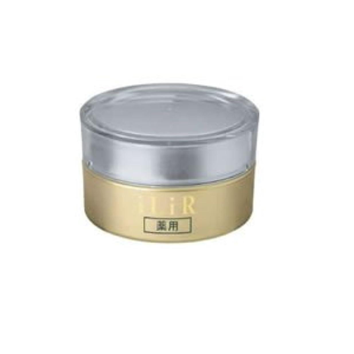 エジプト人使い込む頭痛薬用リンクルホワイトクリーム30g(医薬部外品)