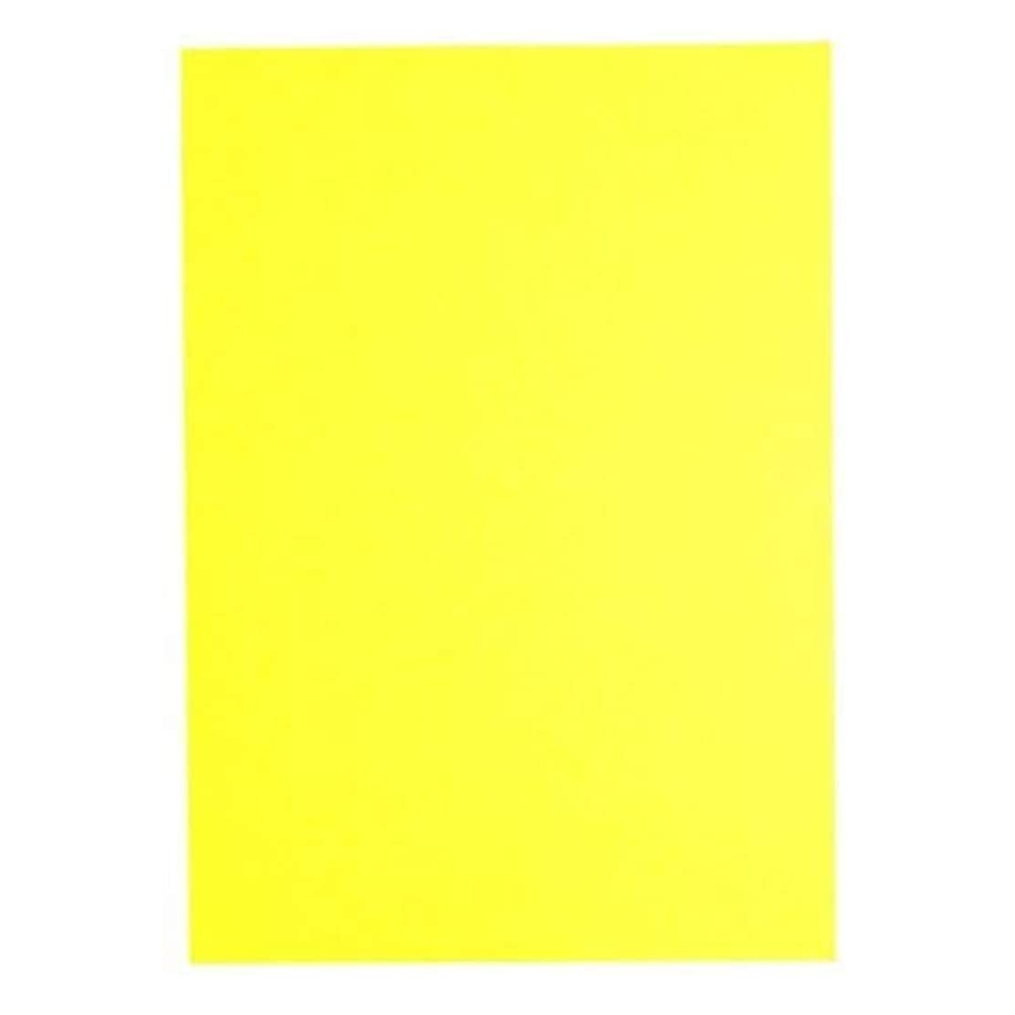 250 Yellow Dark Sheets Dye Colored Papers 80 GSM Craft Project Home Wokplace Lightweight Construction Home Workplace Office School