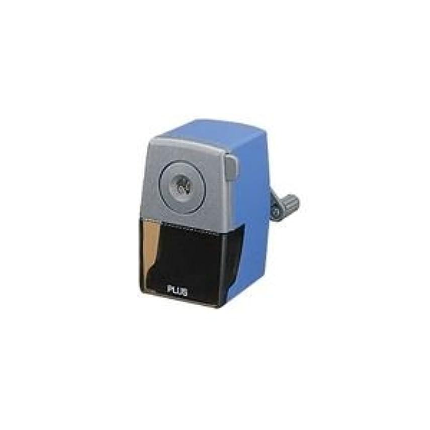 シンプトンおっと腹痛(業務用30セット) プラス 鉛筆削り 手動式 FS-150 ブルー ds-1739356