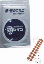 Magnettherapie / Magrain Stahlkügelchen auf Pflaster 300 Stück