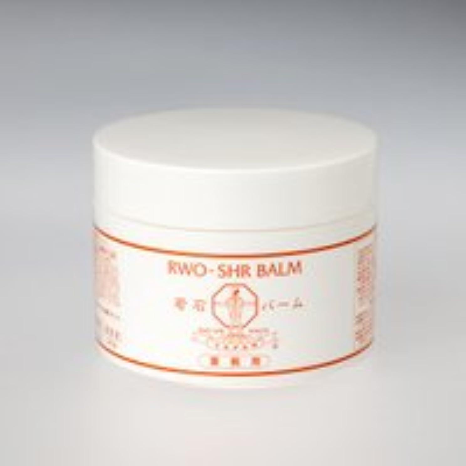 蒸ミニ変形若石バーム(250g) RWO-SHR BALM 国際若石健康研究会正規品