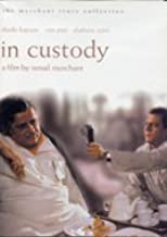 In Custody - A Film By Ismail Merchant