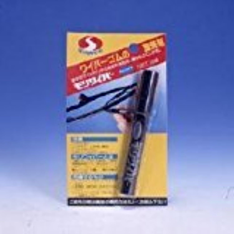 住鉱潤滑剤 ( SUMICO ) ワイパー鳴き止め剤 モリワイパー 10ml 711126