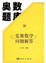 Best chinese maths olympiad questions Reviews