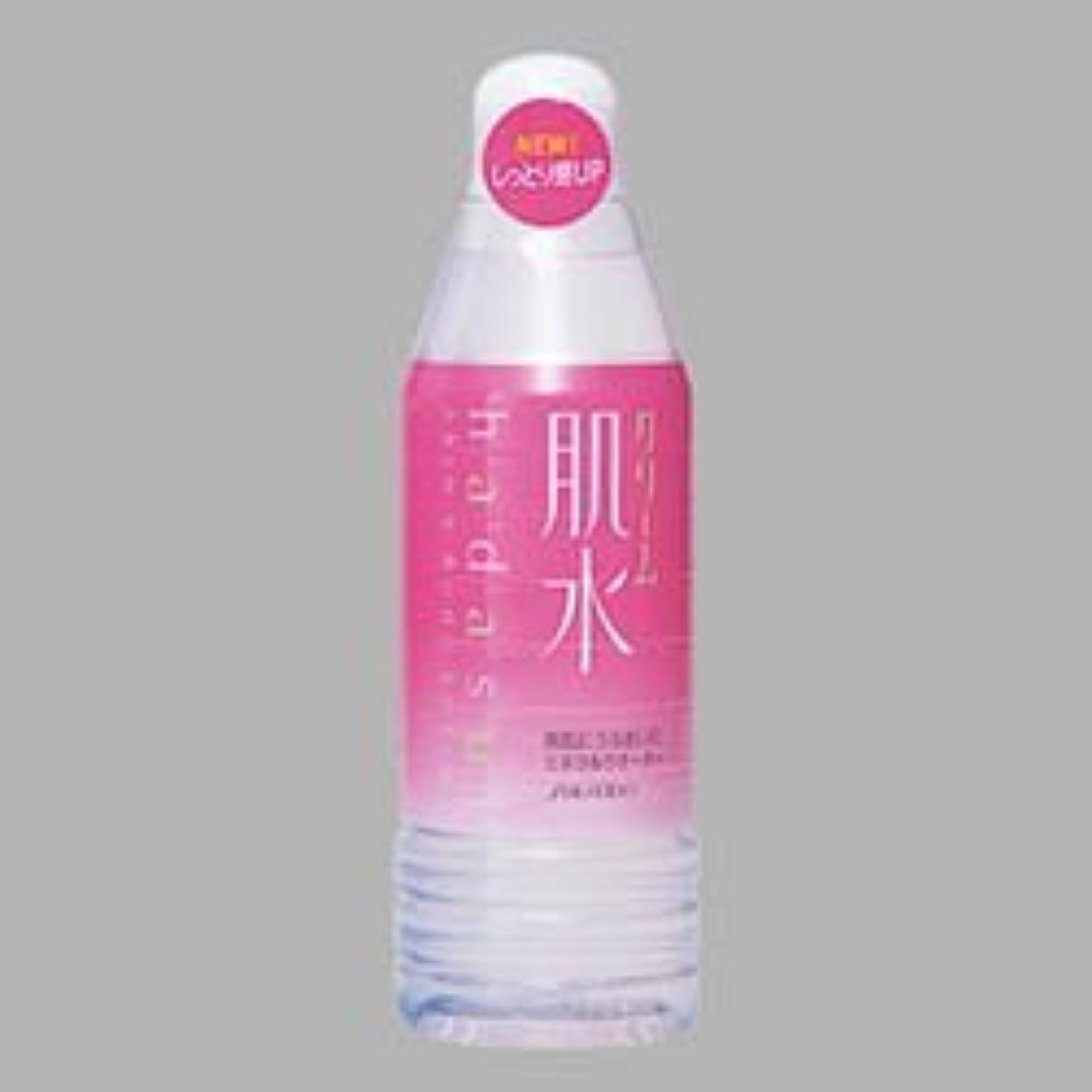 うるさい耳不変【エフティ資生堂】クリーム肌水 ボトル 400ml☆☆ ×20個セット