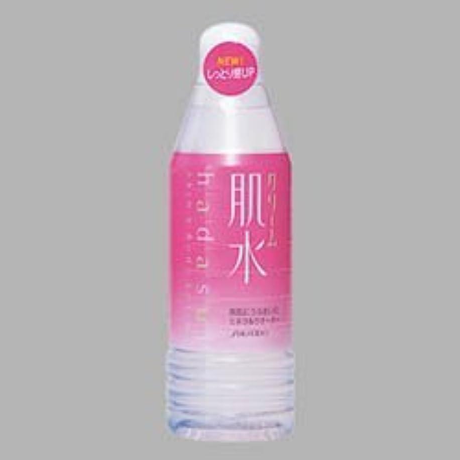 邪悪な発掘建築【エフティ資生堂】クリーム肌水 ボトル 400ml☆☆ ×20個セット