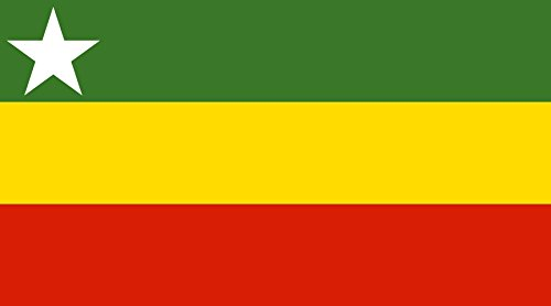 magFlags Flagge: Large Myanmar 2006 Proposal   Rejected Proposed Flag of Myanmar   Querformat Fahne   1.35m²   90x150cm » Fahne 100% Made in Germany