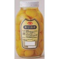 玉三 栗甘露煮 丸ビン1.1kg×12個 7702