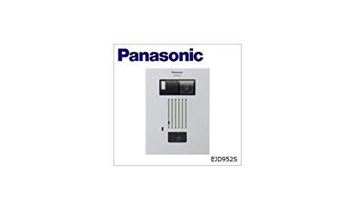 パナソニック 警報表示付カラーカメラ付ドアホン子器・警報表示付ドアホン子器・ドアホン子器EJD952Sカメラ付