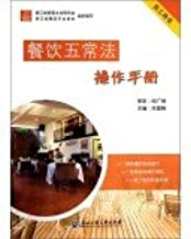 Best catering operations manual Reviews
