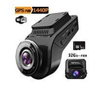 ドライブレコーダー 前後カメラ 32gカード付き wifi搭載 gps内蔵 1440P フルHD SONYセンサーIR夜視機能 ドラレコ 前後 1200万画素 170度広角 2カメラ リアカメラ 2.4インチ LCDパネル WDR機能 常時録画 駐車 監視