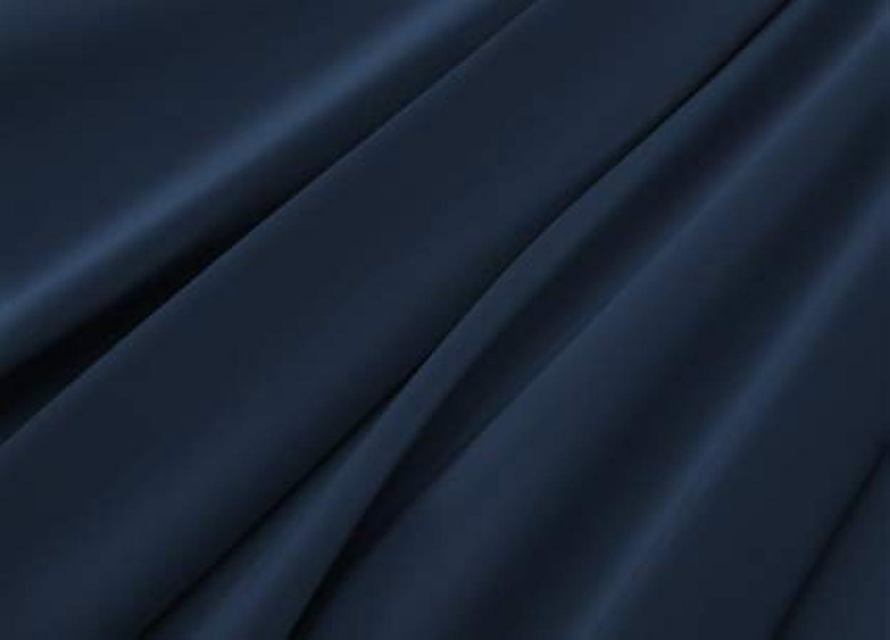 苦悩未払いからに変化するR.T. Home - エジプト高級超長綿ホテル品質 掛け布団カバー キング(布団カバー キング) 230x210CM 500スレッドカウント サテン織り ミッドナイト ネイビー 230*210CM