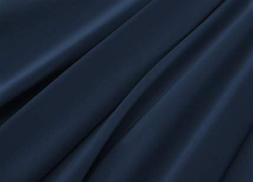 胃聖なるすり減るR.T. Home - エジプト高級超長綿ホテル品質 掛け布団カバー スーパー ロング サイズ190x230CM 掛け布団カバー (掛け布団カバー 190 230) 500スレッドカウント サテン織り ミッドナイト ネイビー 190 * 230CM
