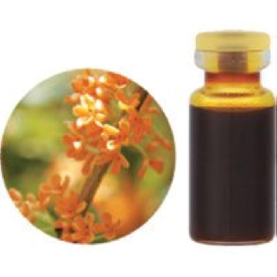 レーザ嫌い引き受ける生活の木 キンモクセイAbs. 1ml [金木犀] エッセンシャルオイル/精油