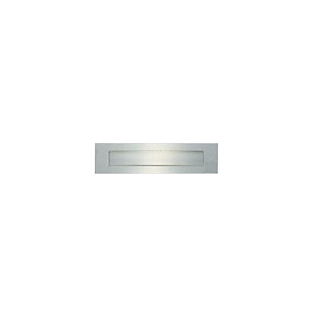 凝縮する花火直接ハッピー金属 ステンレスポスト ファミール632 差入口(ポスト口のみタイプ) 『郵便ポスト』 ステンレスヘアーライン
