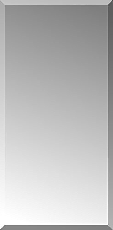22  x 45  Beveled Bathroom Mirror, Wall Mirror - Handcrafted in U.S.A.