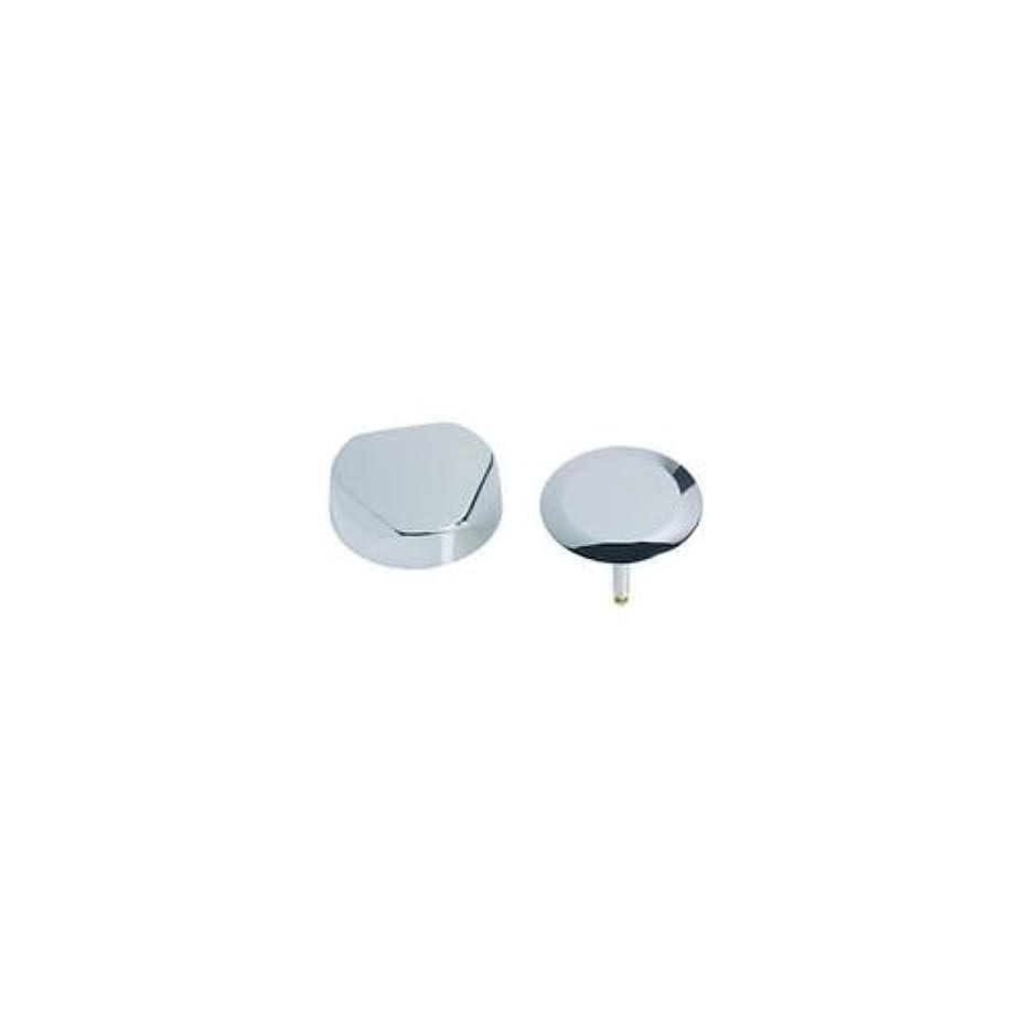 憎しみ敗北リアルGeberit 151.551.21.1 Tub and Shower Bath Waste Overflow Trim Kit 5.1cm Chrome