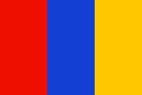 magFlags Drapeau Large République d Alba 1796-1801 | Drapeau Paysage | 1.35m² | 90x150cm