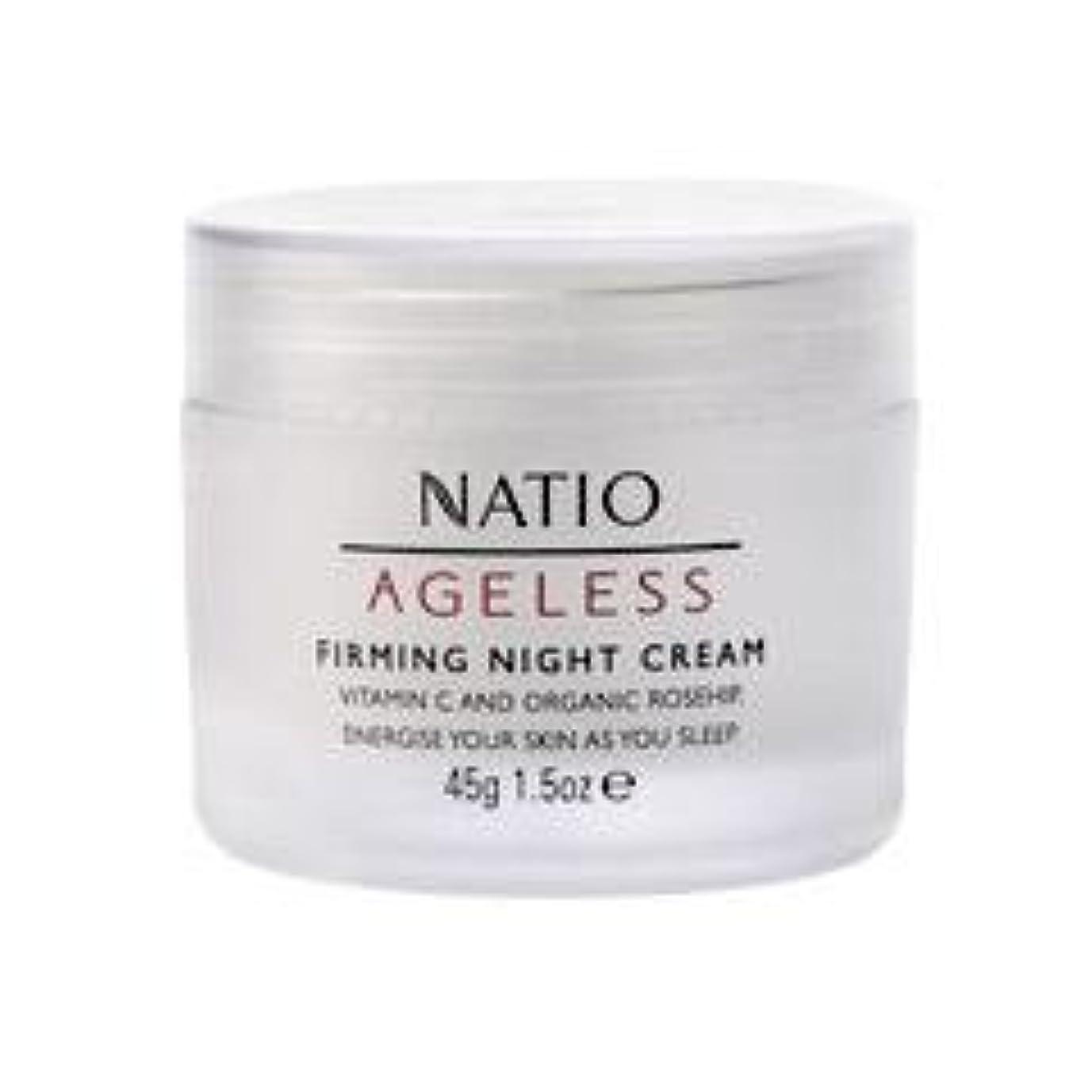 押し下げるリフト推定する【NATIO Ageless Firming Night Cream】 ナティオ ナイトクリーム [海外直送品]