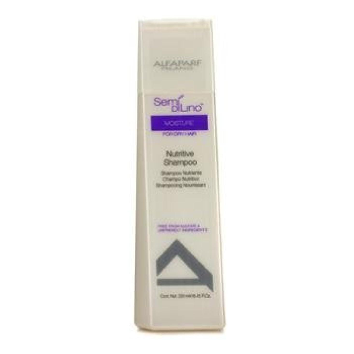 地味な注入する頬骨AlfaParf Semi Di Lino Moisture Nutritive Shampoo (For Dry Hair) - 250ml/8.45oz by AlfaParf [並行輸入品]