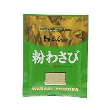 House, Wasabi Powder, 27 g. [Pack of 2 pieces]