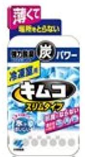 小林製薬 キムコスリムタイプ 冷凍室用 26g