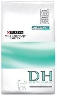Purina Veterinary Diet Feline Dental Health (DH) Dry Cat Food 6 lb bag by Purina Veterinary Diet [Pet Supplies]